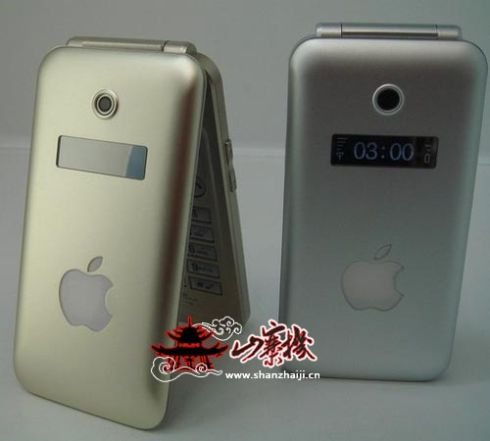 IPhone V126 The Flip Phone