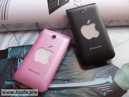 iphone_air