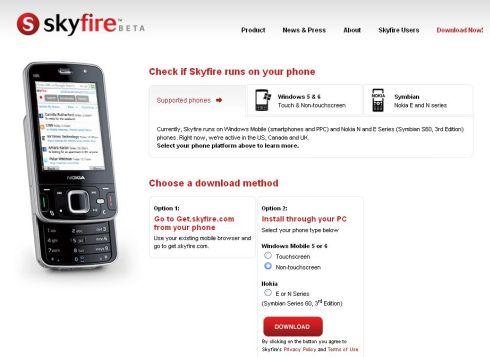 skyfire_screenshot