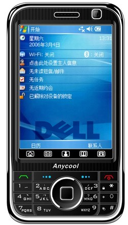 dell-anycool-china-phone