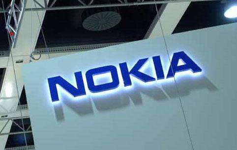 nokia_logo1_2006_04_23