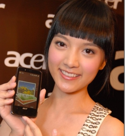 acerhk-press-dsc-0279505x753-thumb
