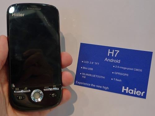 haier-h7-06-17-09