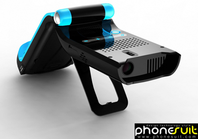 mili pro iphone projector probably the best looking gadget of this