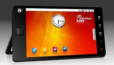 China_Mobile_device_7inch_1