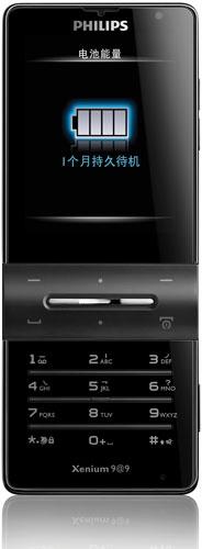 Philips-X550-0