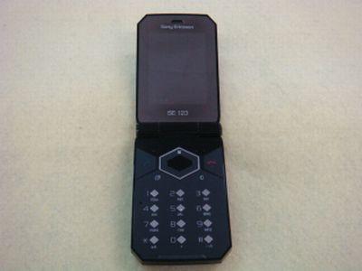 Sony Ericsson Bao Looks Like Nokia Prism, More Mysterious ...