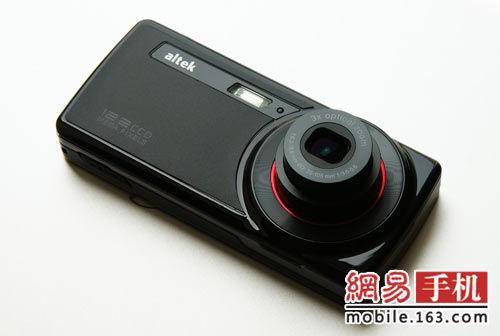 Altek_T8680_12megapixel_cameraphone_1