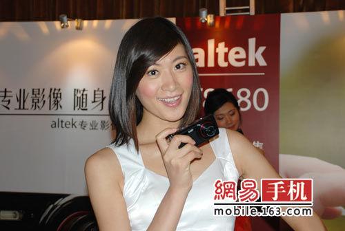 Altek_T8680_12megapixel_cameraphone_2