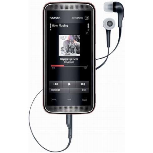 Nokia-5530-XpressMusic-carphone-warehouse-uk