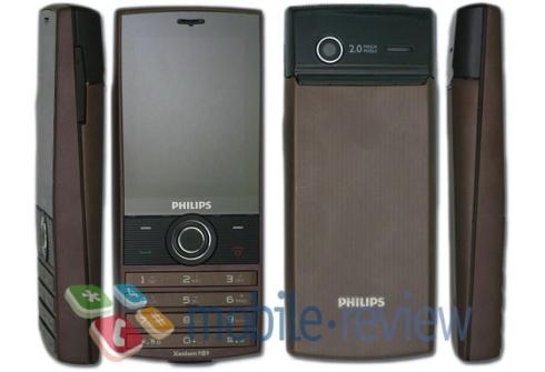 Philips-X501