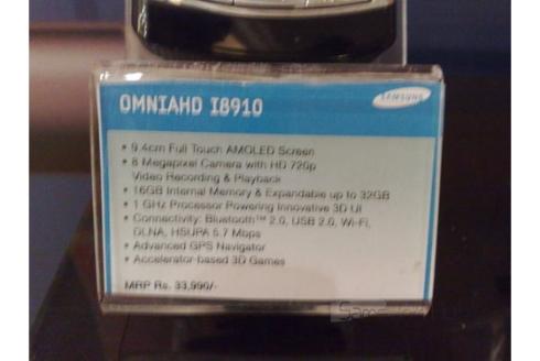 Samsung-omnia-hd-1ghz