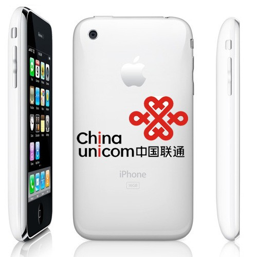 iphone-china-unicom-112