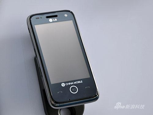 lg-ophone-gw880-7