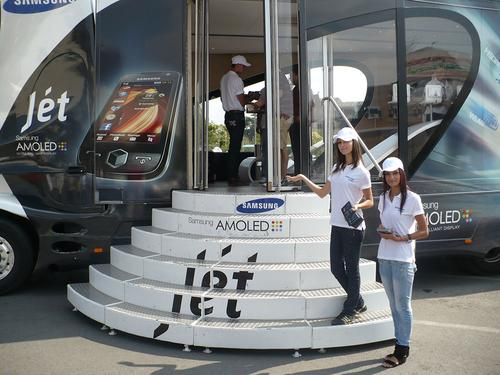 Caravana-Samsung-Mobile_05