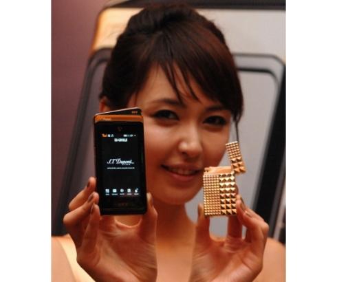 Pantech-Sky-DuPont-phone