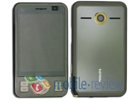 Philips-C702