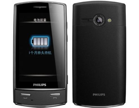 Philips-X806