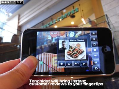 tonchidot-camera2