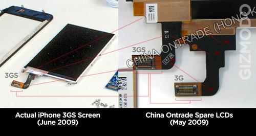500x_iphone-3gs-part-comparison