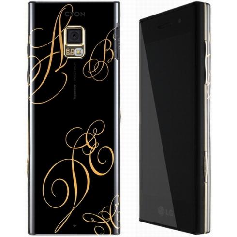 LG-BL40-New-Chocolate-Christmas-Edition-2