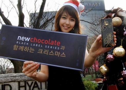 LG-BL40-New-Chocolate-Christmas-Edition