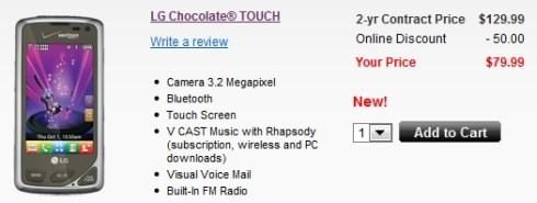 LG_Chocolate_Touch