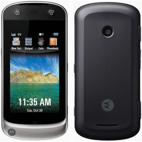 Motorola-Crush