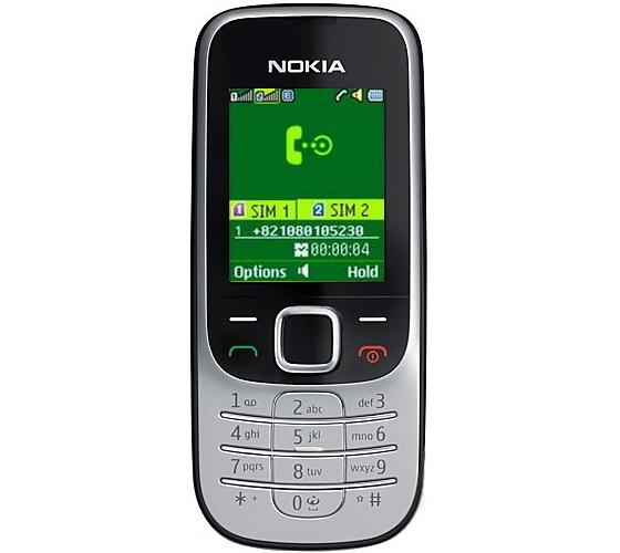 sim phone: