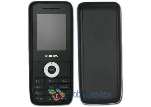 Philips-X100