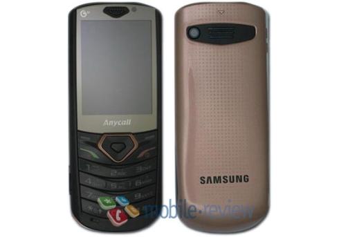 Samsung-GT-C3630C-C3630