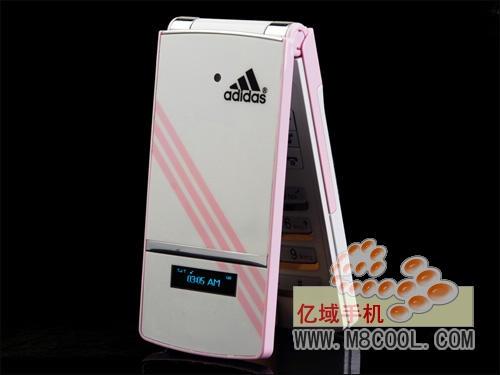 adidas_phone