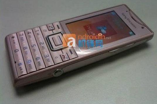 se-j10-androidin