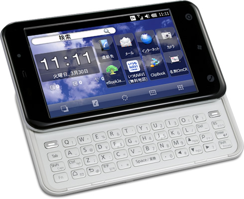 Toshiba Is02 Windows Mobile Smartphone With Qwerty