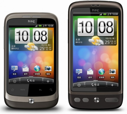 htc desire and wildfire to debut in china with android 2 2