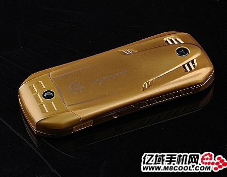 Mercedes benz gold phone is a nifty toy for Mercedes benz contact us