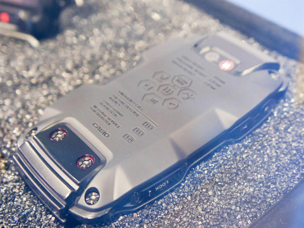 Casio Reveals Android G-Shock Smartphone, One of the ...