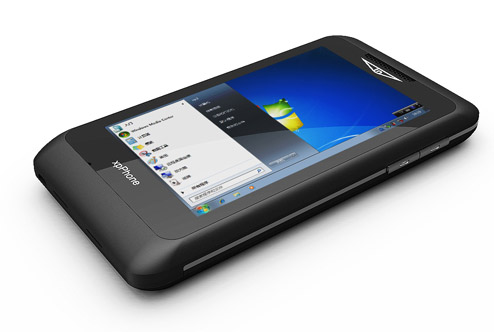 Viewsonic's latest gadget seen with windows xp mobile os.