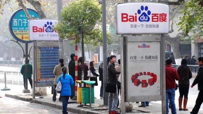 Baidu Preparing $160 Smartphone Running Custom Android ROM ...