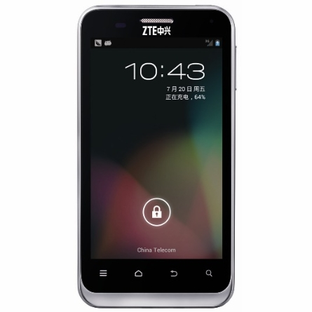 ZTE is the First Company With an Android 4.2 Smartphone ...