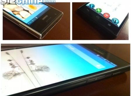 Huawei_Ascend_P2