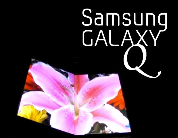 galaxyq