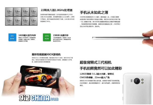 xiaomi-mi3-concept-specification