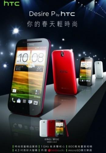 HTC-1-348x500