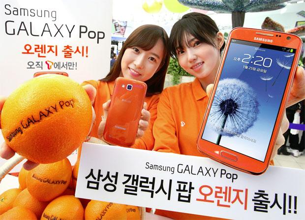 pop-orange-1