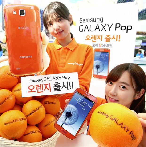 pop-orange-3