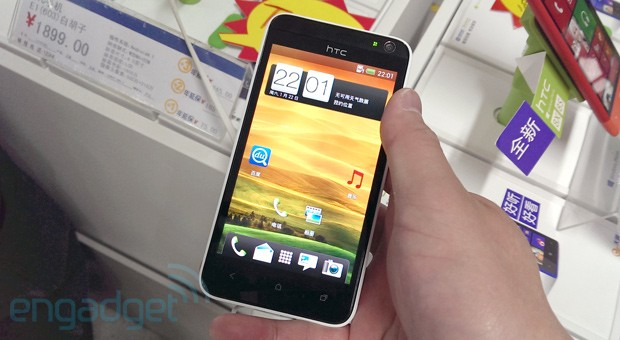 htc-e1-hands-on