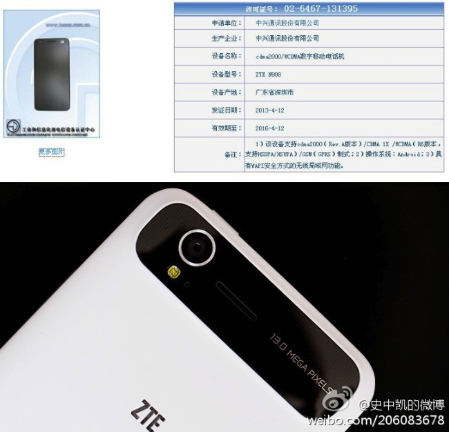 zte-n988-tegra-4-leaked