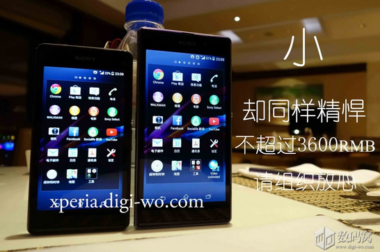 Comparing-the-Sony-Xperia-Z1s-with-the-Sony-Xperia-Z1