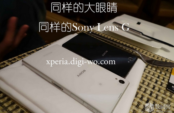 The-Sony-G-lens-is-expected-on-the-rear-camera-of-the-Z1s